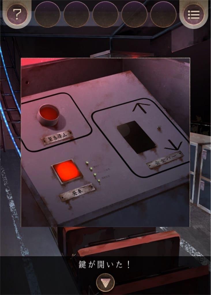 【脱出ゲーム 遊園地からの脱出】 ステージ5の攻略6