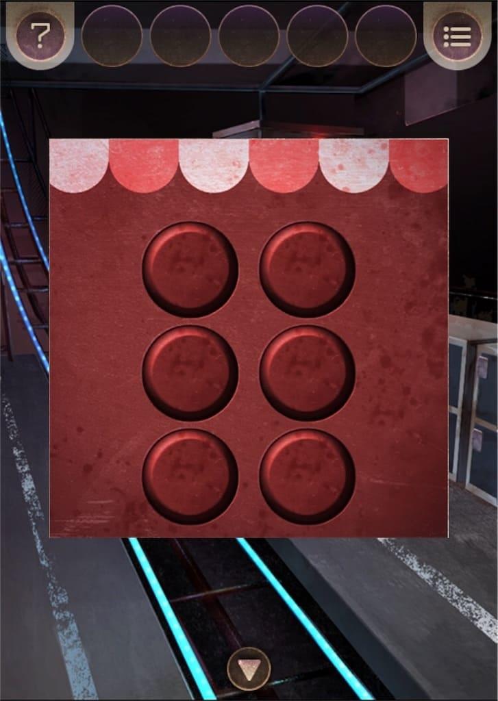 【脱出ゲーム 遊園地からの脱出】 ステージ5の攻略13