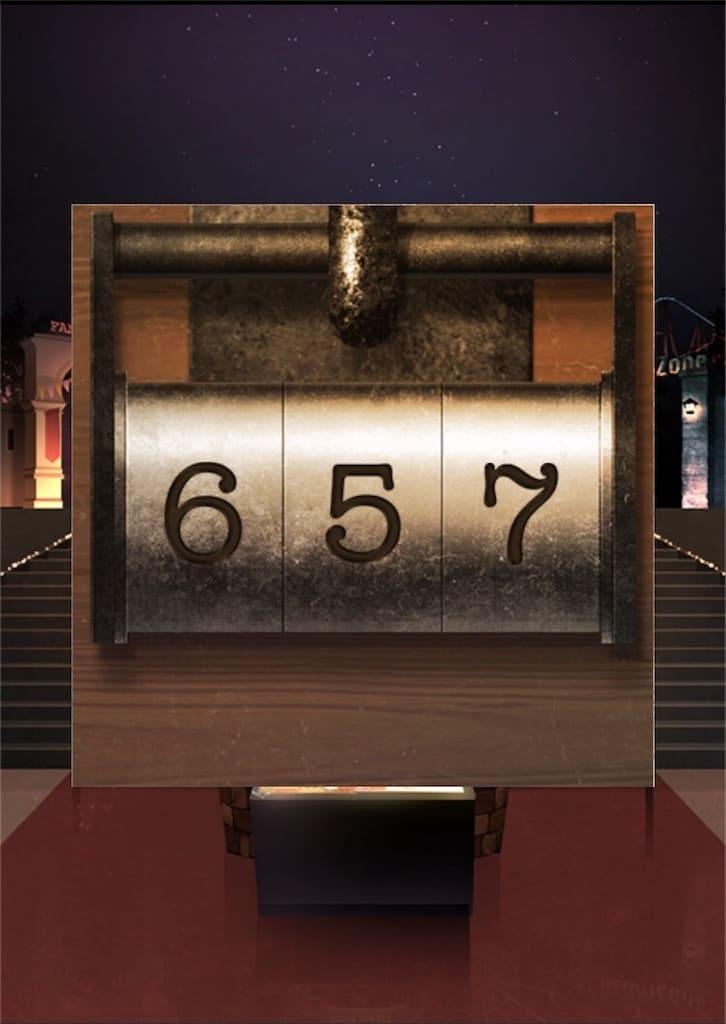 【脱出ゲーム 遊園地からの脱出】 ステージ7の攻略13