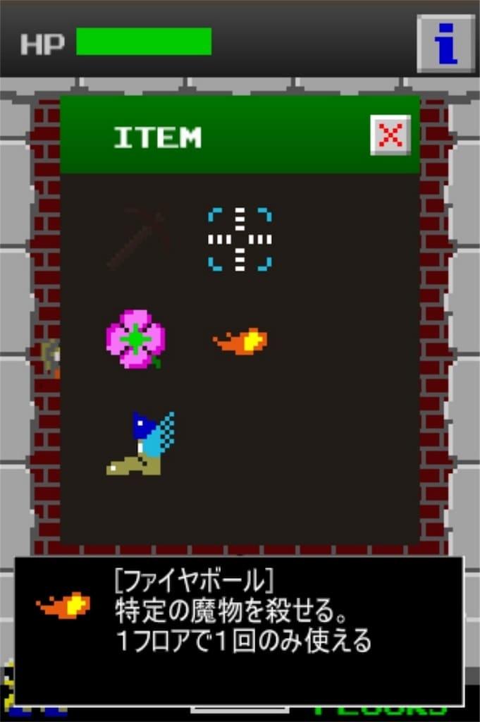 【狭くて小さいドルアーガの塔】 ステージ3の攻略2