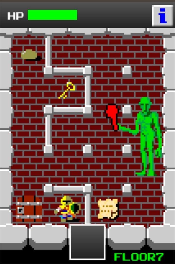 【狭くて小さいドルアーガの塔】 ステージ7の攻略