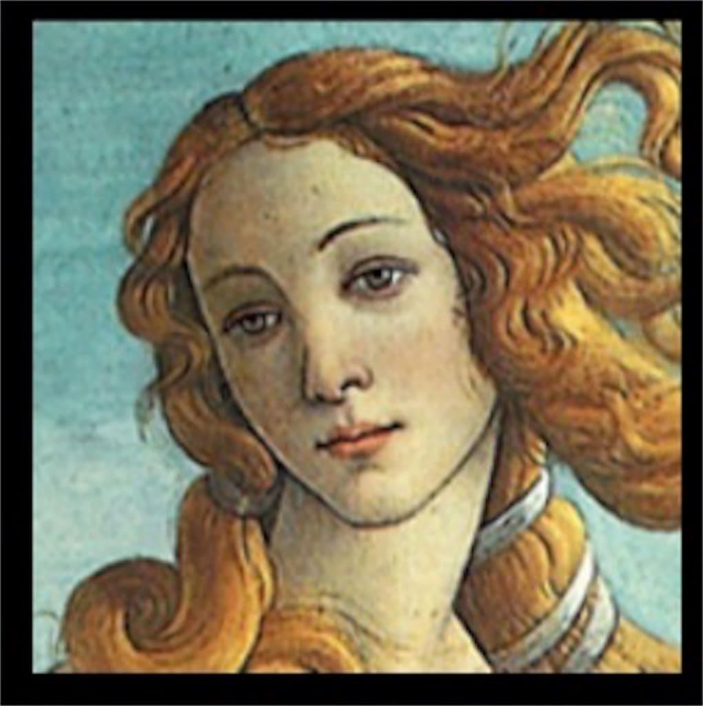 「ヴィーナスの誕生」: 意味が分かると怖いポイント3