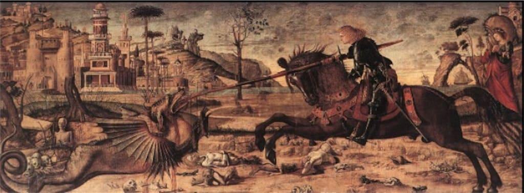 「聖ゲオルギウスと竜」とは?