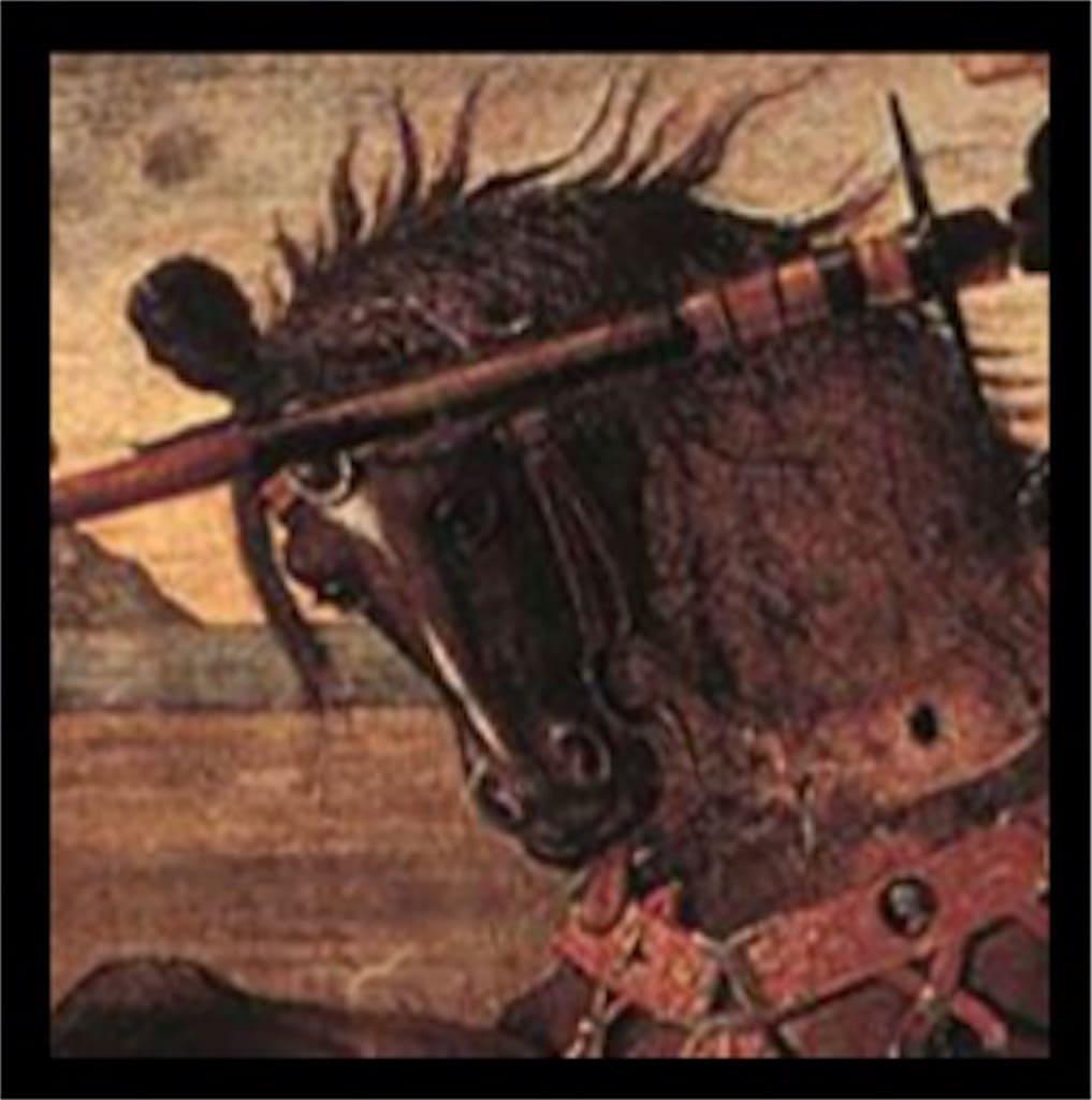 「聖ゲオルギウスと竜」: 意味が分かると怖いポイント