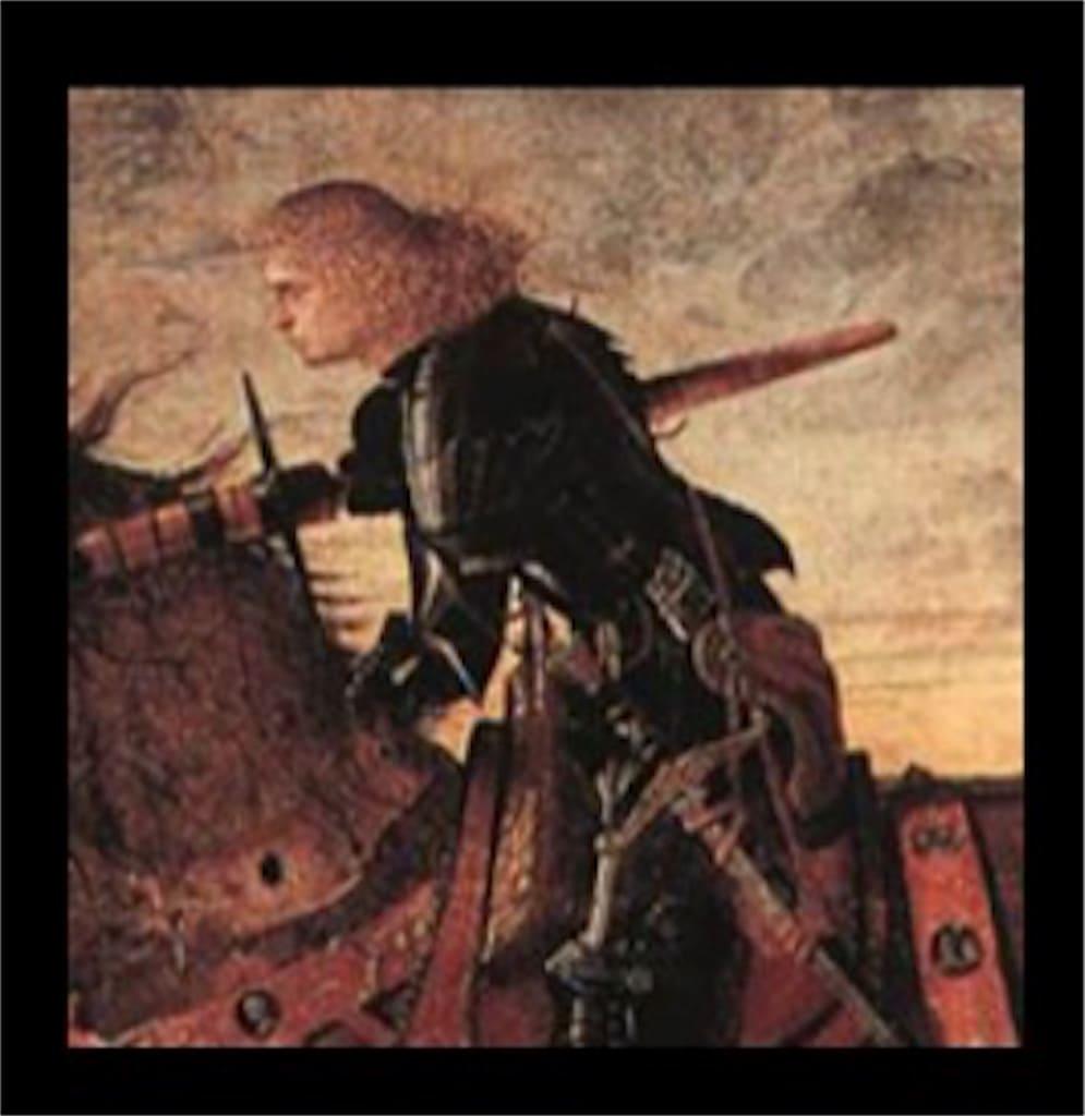 「聖ゲオルギウスと竜」: 意味が分かると怖いポイント4