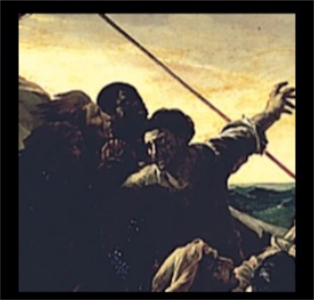 「メデューズ号と筏」: 意味が分かると怖いポイント3