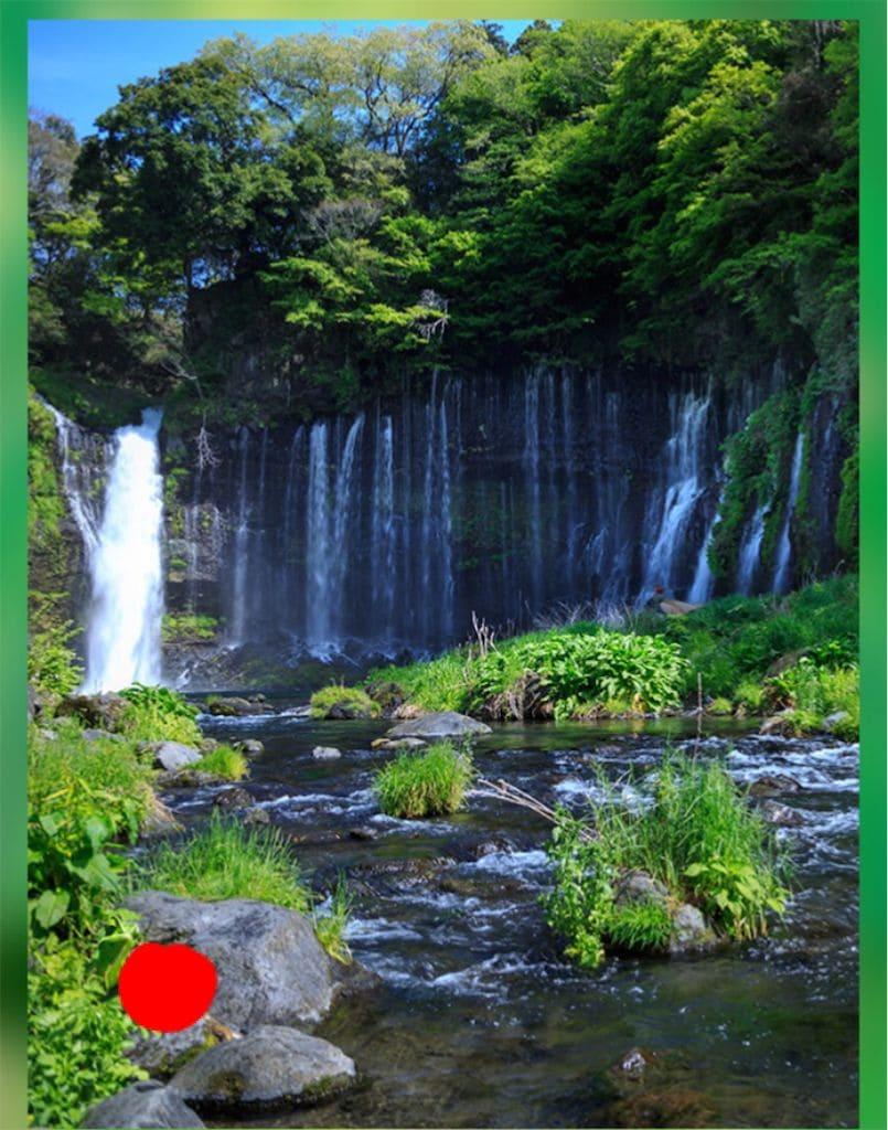 【どうぶつみっけ2!】FILE.09「滝」の攻略
