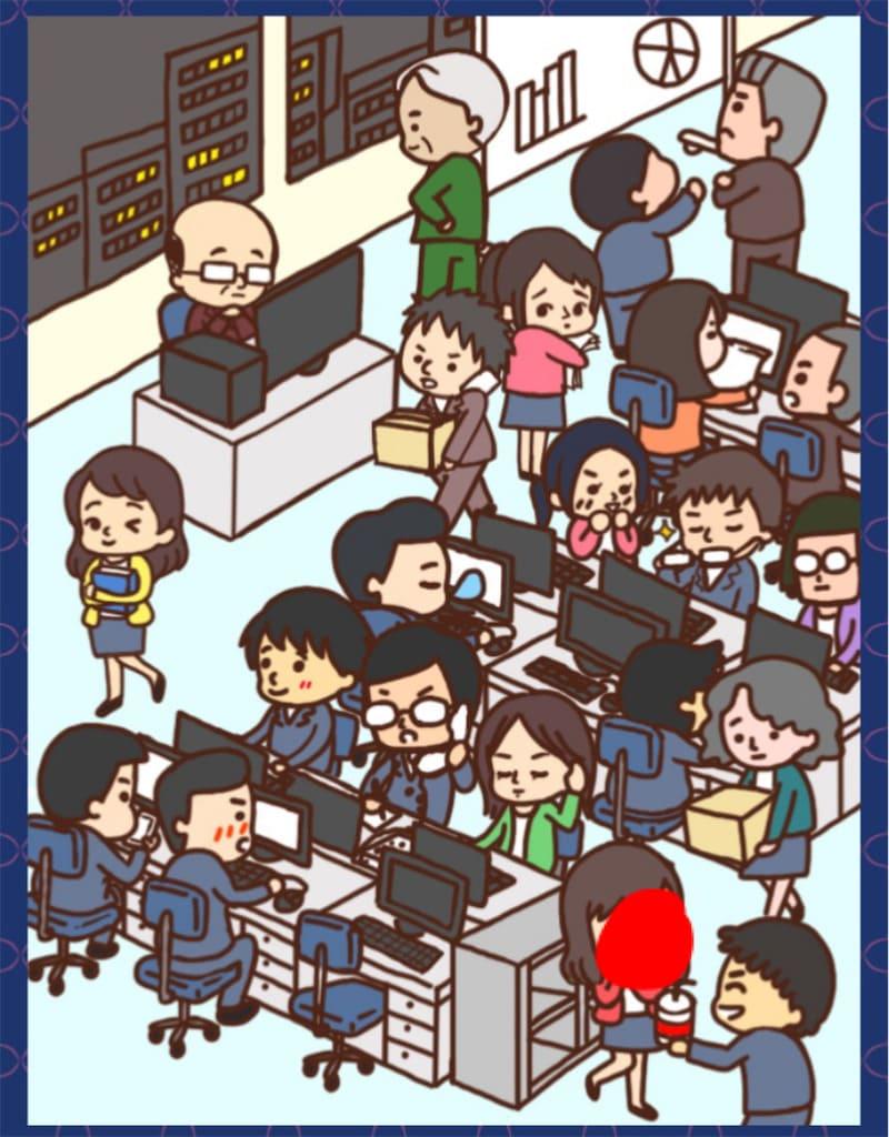 【大人の恋愛あるある】File.11「職場・3」の攻略