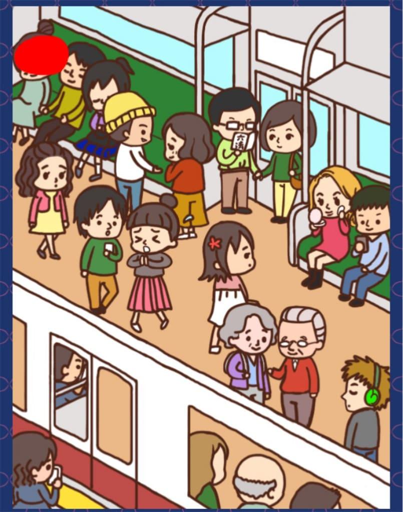【大人の恋愛あるある】File.07「電車・1」の攻略