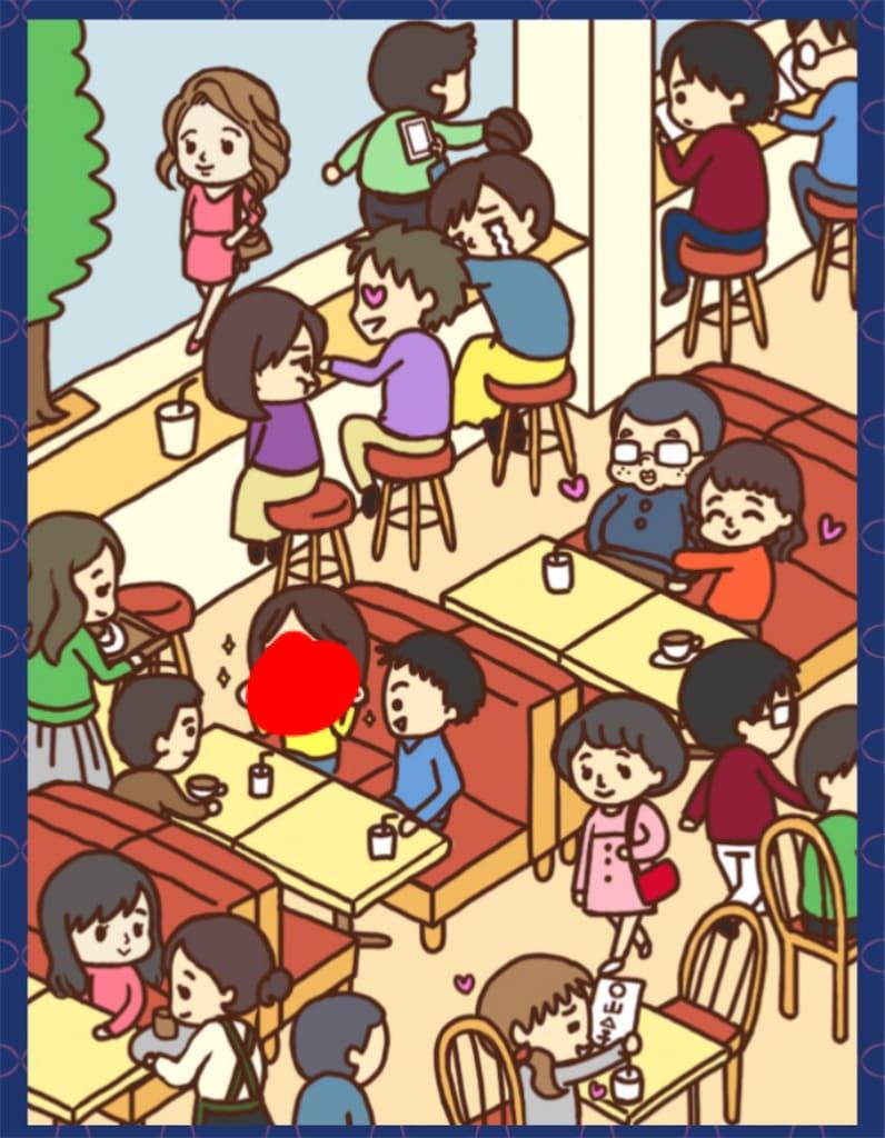 【大人の恋愛あるある】File.13「カフェ・2」の攻略