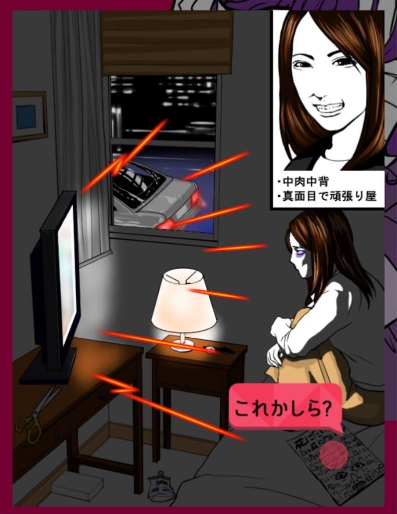 【もっと闇カノ】CASE.14「頑張り屋な彼女」の攻略
