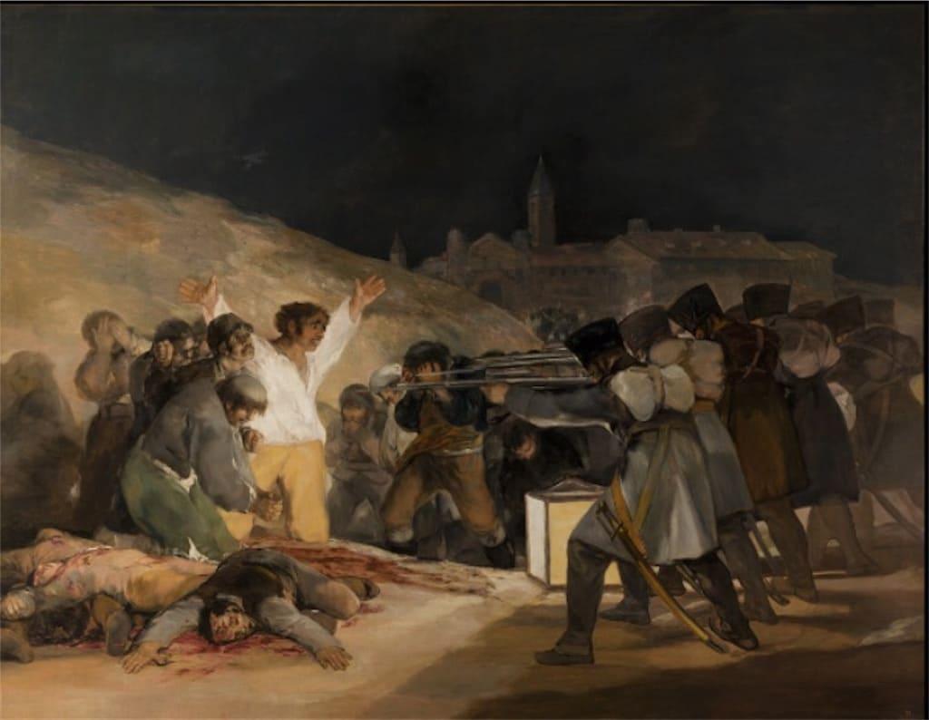 「マドリード、1808年5月3日」とは?