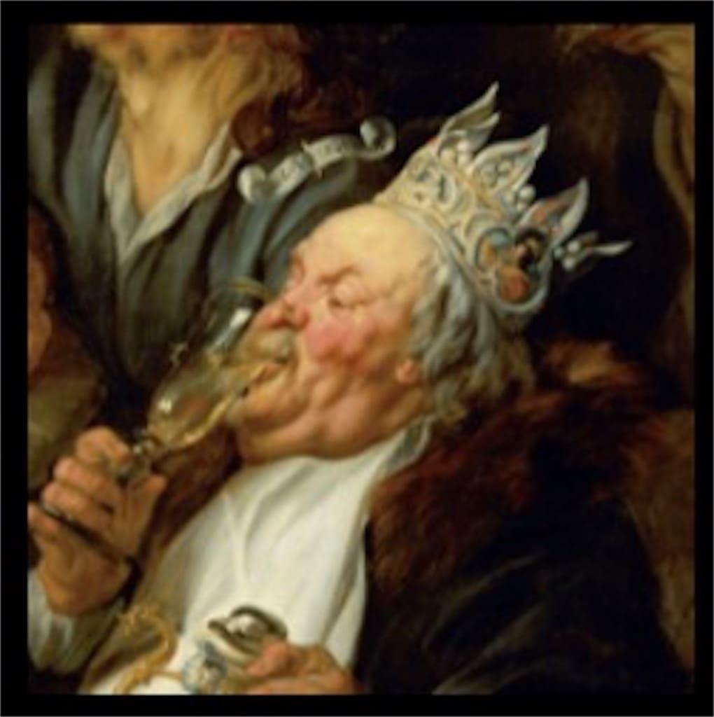 「豆の王の祝宴」: 意味が分かると怖いポイント