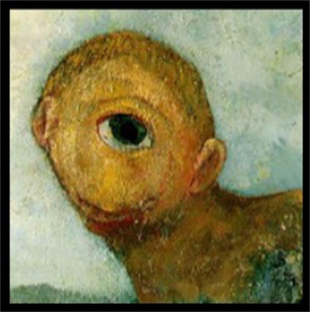 「キュクロープス」:意味が分かると怖いポイント2