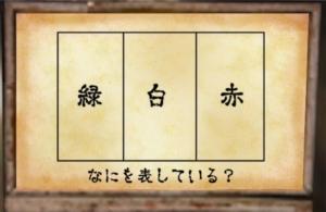 【~地下に眠る煩悩の財宝~】 No.13の攻略