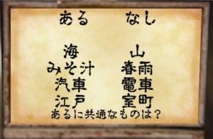 【~地下に眠る煩悩の財宝~】 No.18の攻略