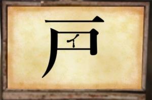 【~地下に眠る煩悩の財宝~】 No.104の攻略