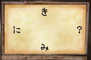 【~地下に眠る煩悩の財宝~】 No.87の攻略