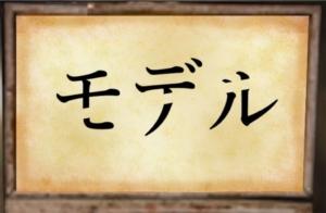 【~地下に眠る煩悩の財宝~】 No.69の攻略