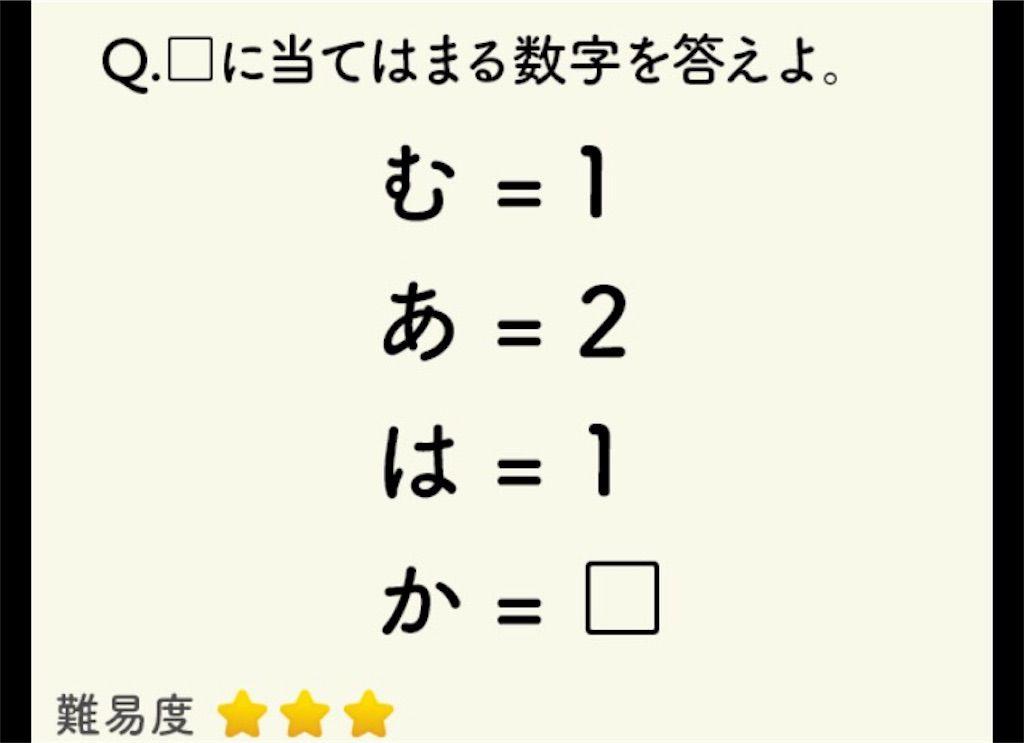 【天才求む2!】