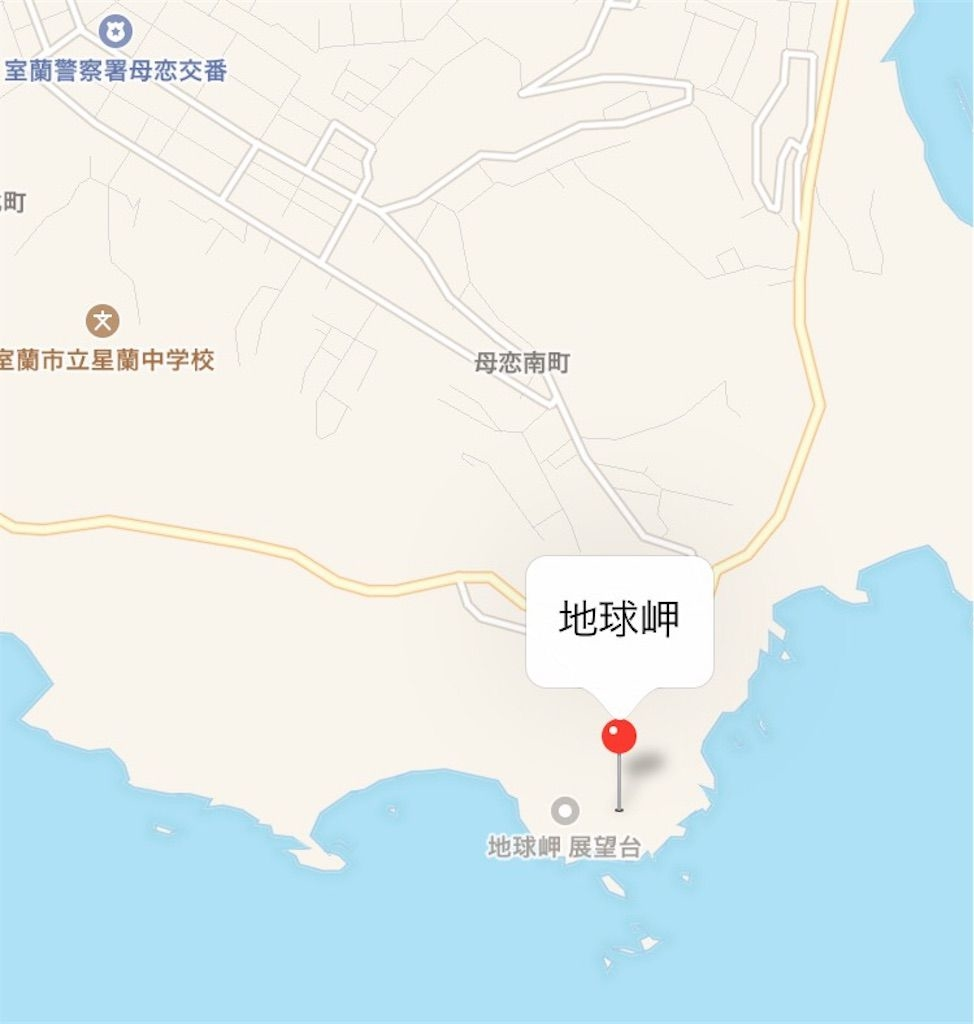 「地球岬」の場所