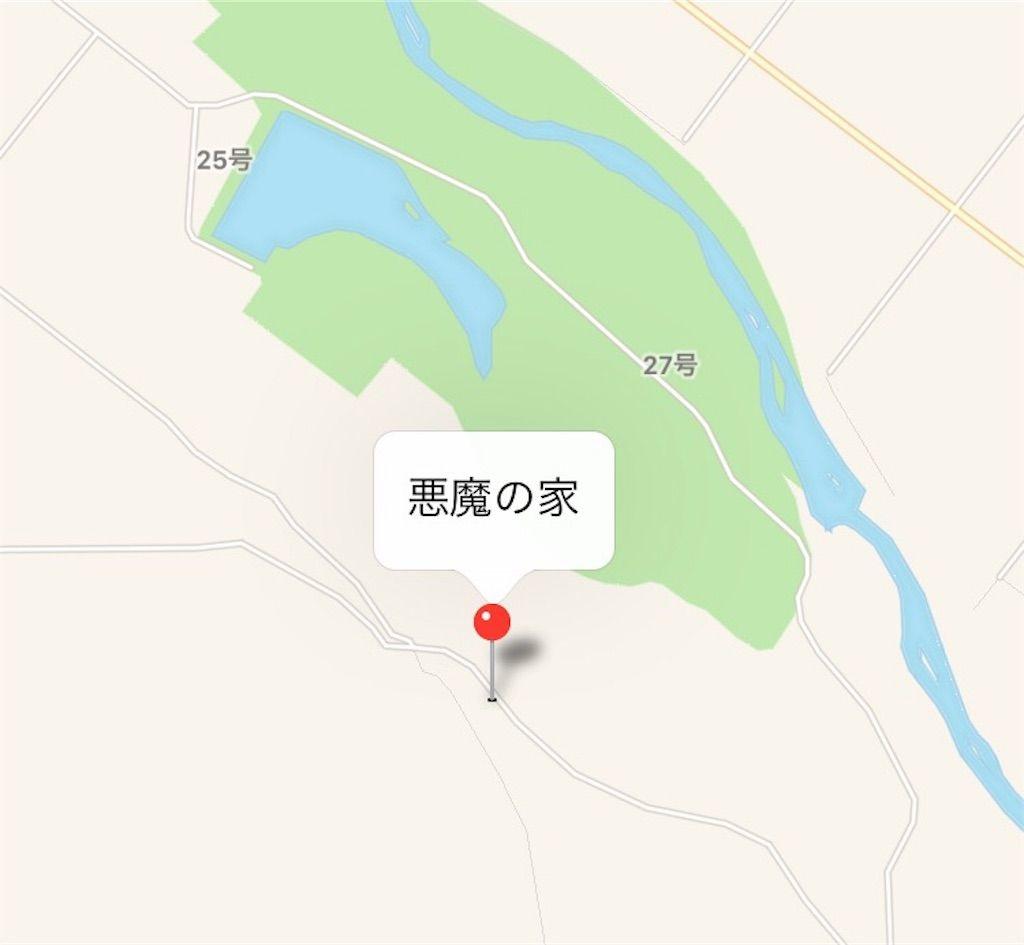「悪魔の家」の場所