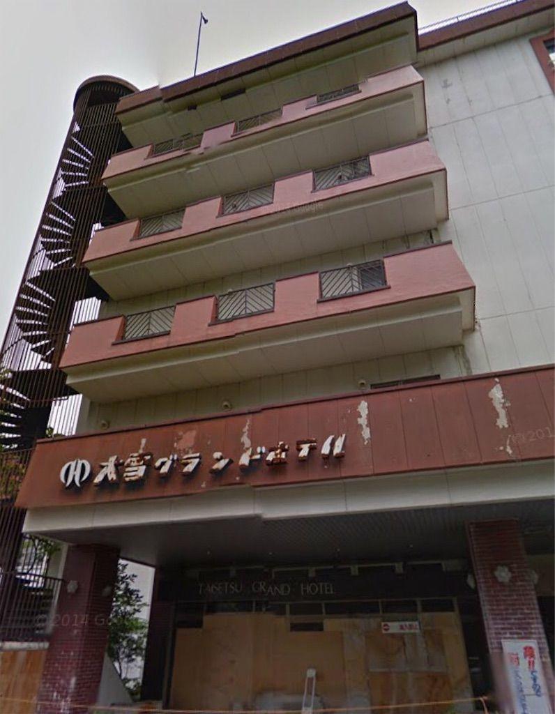 北海道の心霊スポットの「大雪グランドホテル」