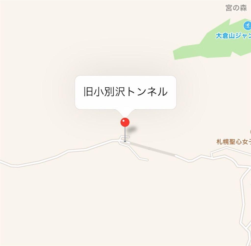 「旧小別沢トンネル」の場所