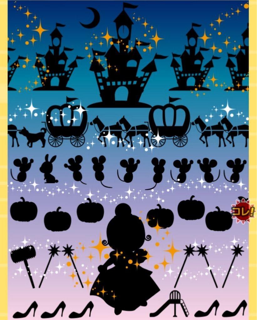 【ATTA!】 FILE.13「かぼちゃプリンセス」の攻略