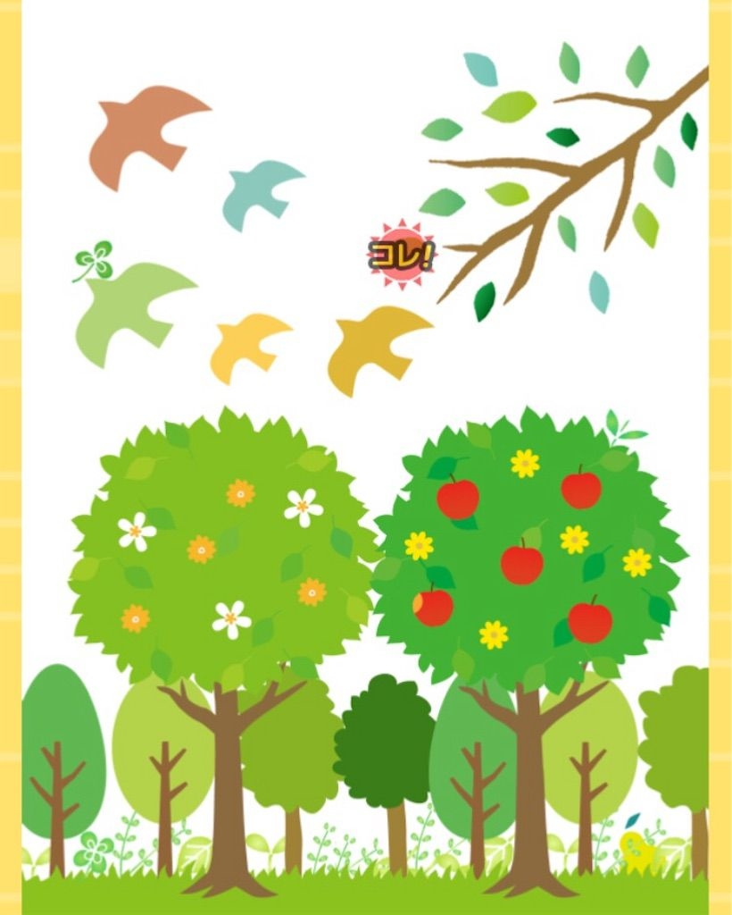 【ATTA!】 FILE.07「森の仲間のおすそわけ」の攻略