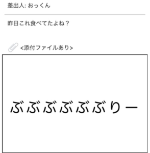 【謎解きメール2】 No.32の攻略