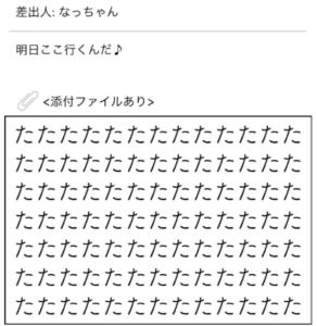 【謎解きメール2】 No.63の攻略