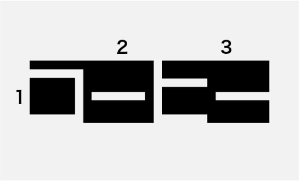 【頭を柔らかくする脳トレ2】 No.16の攻略