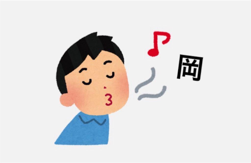 【頭を柔らかくする脳トレ2】 No.87の攻略