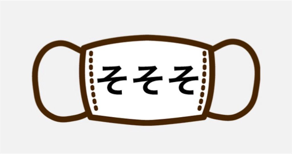 【頭を柔らかくする脳トレ2】 No.57の攻略
