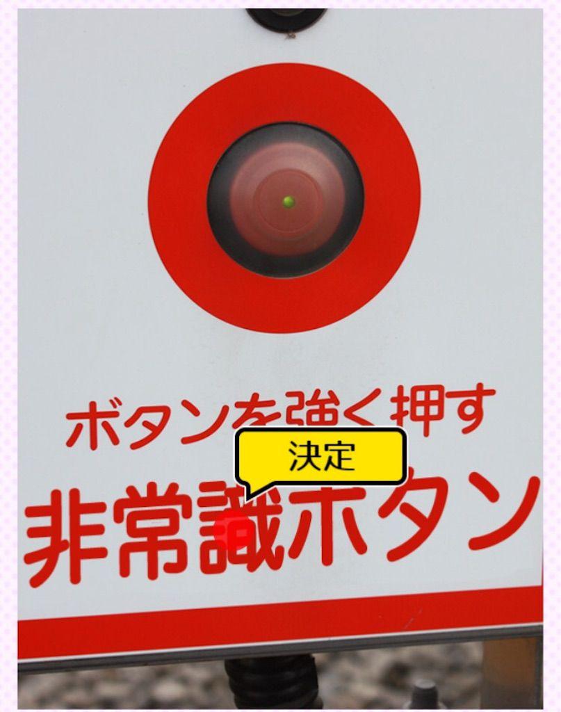 【よくみるとおかしい画像5】FILE.03の攻略