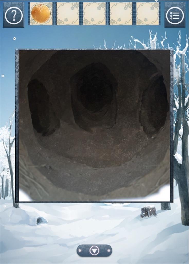 【忘れ雪】 ステージ1の攻略3