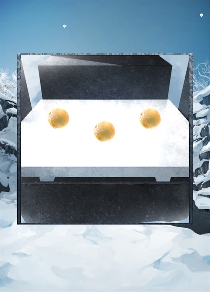 【忘れ雪】 ステージ1の攻略6