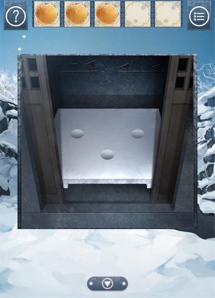 【忘れ雪】 ステージ1の攻略9