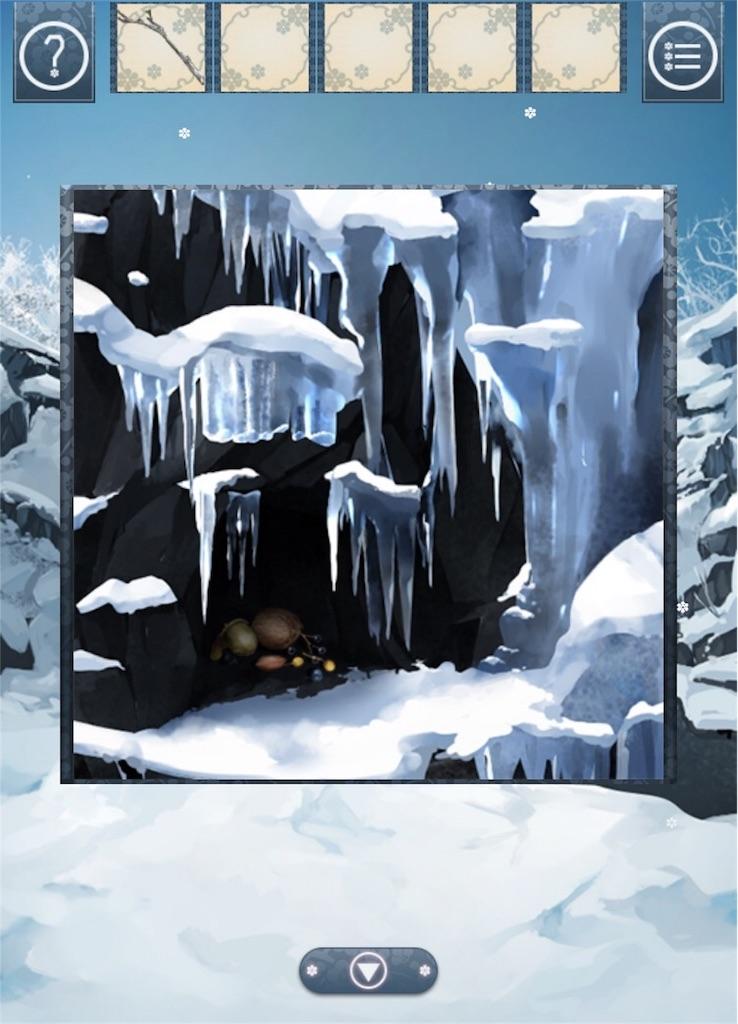 【忘れ雪】 ステージ3の攻略12
