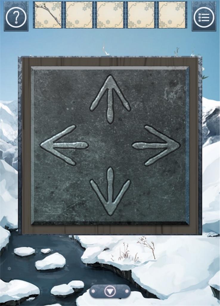 【忘れ雪】 ステージ3の攻略10