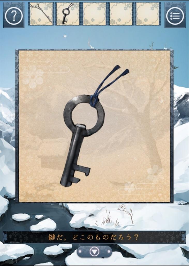 【忘れ雪】 ステージ3の攻略5