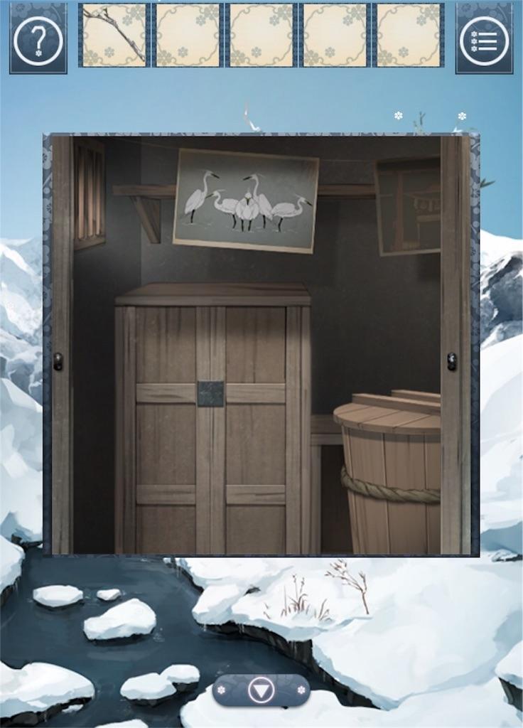【忘れ雪】 ステージ3の攻略6