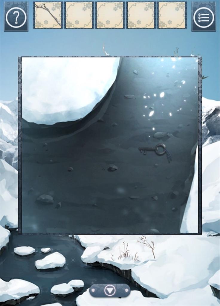 【忘れ雪】 ステージ3の攻略1