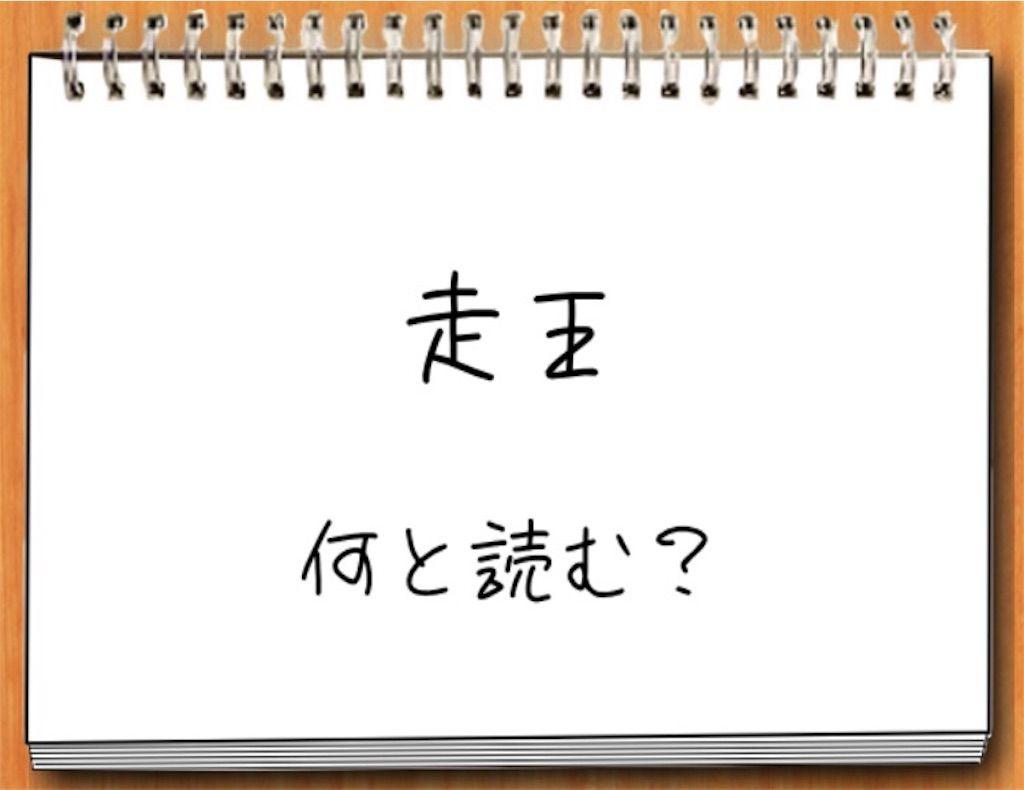 【私の夏休み】42日目の攻略