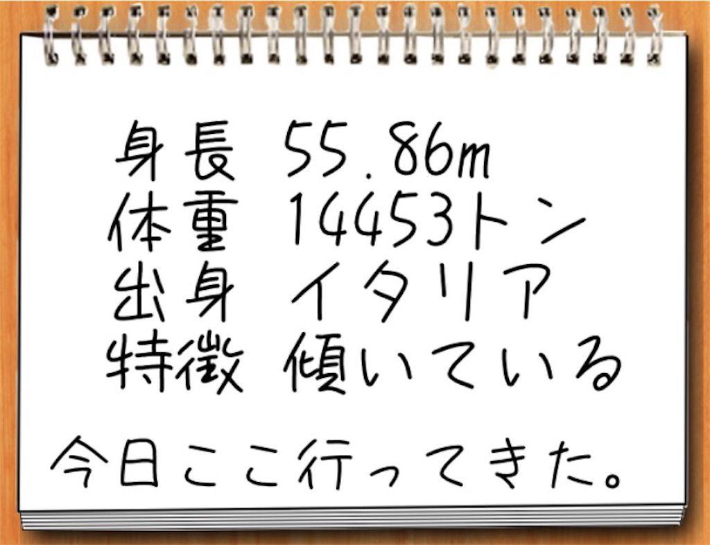 【私の夏休み】33日目の攻略