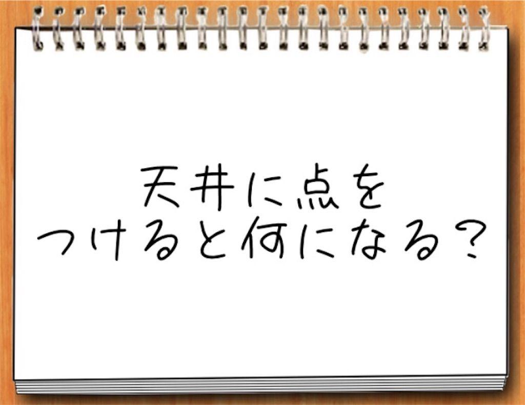 【私の夏休み】35日目の攻略