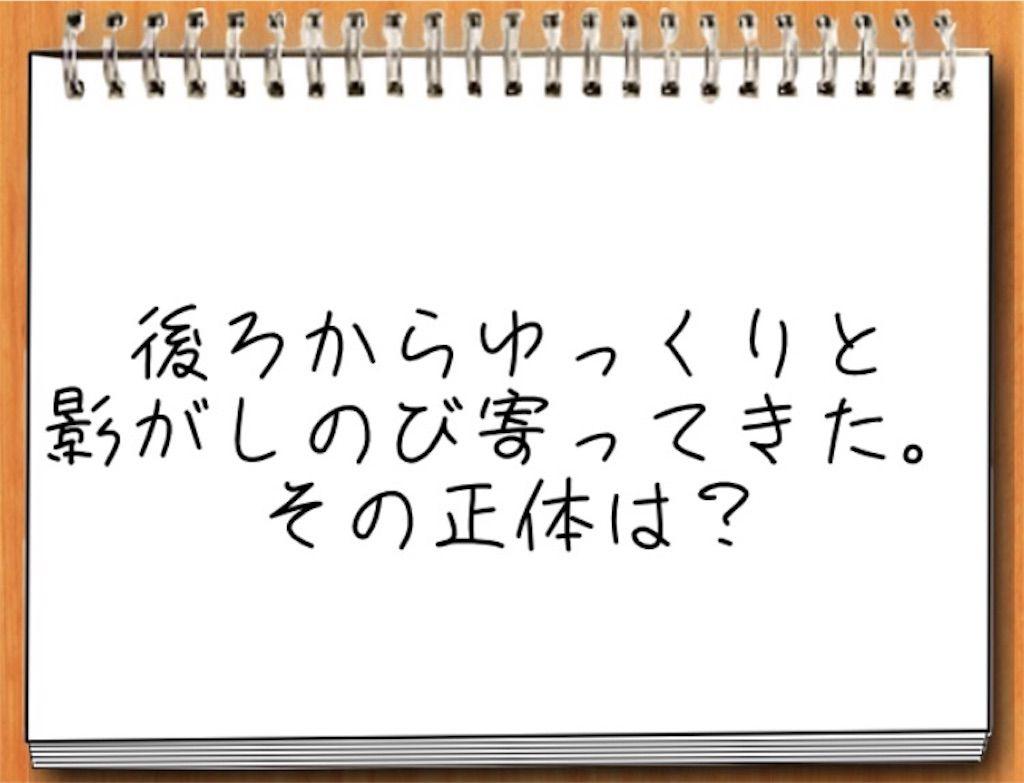 【私の夏休み】38日目の攻略