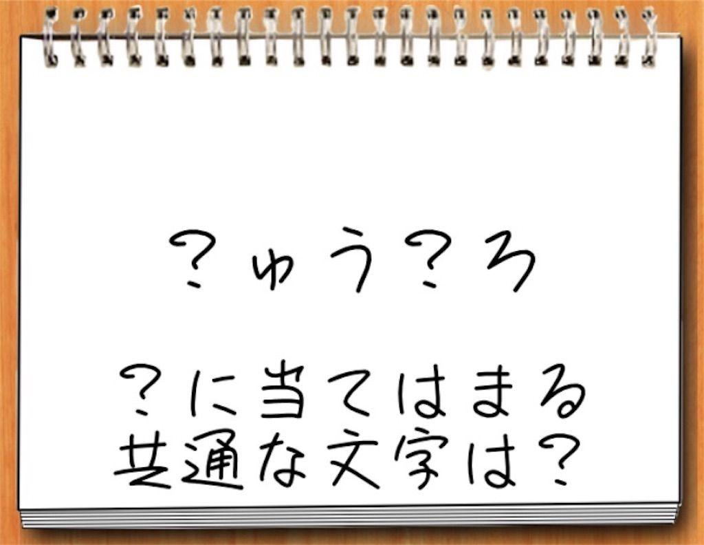 【私の夏休み】24日目の攻略