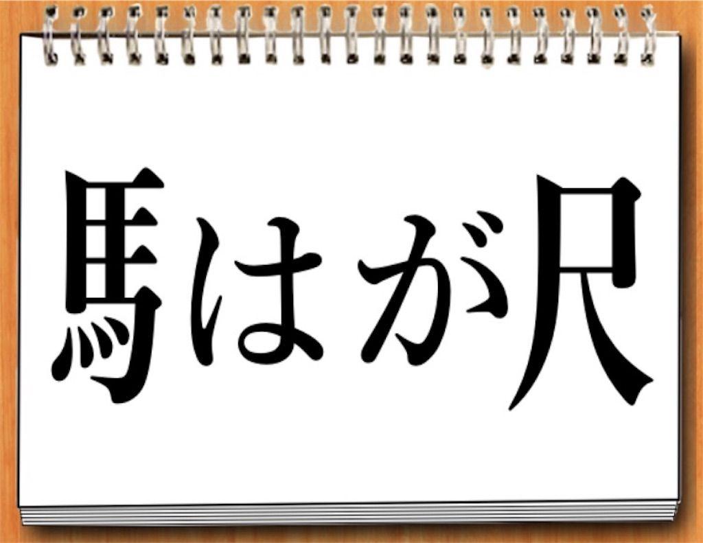 【私の夏休み】30日目の攻略
